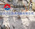天津分裂器挖改式劈裂机每方成本多少孔桩爆石机
