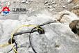 阿圖什劈巖機巖石漲裂機孔樁分裂機水利工程施工