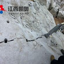 江西鹰潭岩石劈裂机原理图片