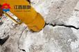 爆破设备价格地基岩石怎么打碎分裂机图及价钱江西新余