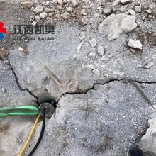江西鹰潭厂房挖地基劈裂机图片
