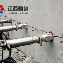 江西鹰潭采石场开采岩石劈裂机图片
