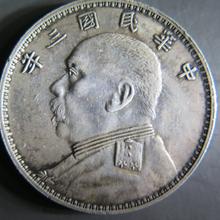 江西九江有古董古玩收藏品出手鉴定拍卖