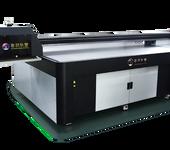 广州春羽秋丰厂家供应压克力色卡UV平板打印机
