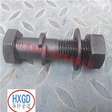 大量批發銷售螺栓螺絲規格齊全,提供現貨圖片