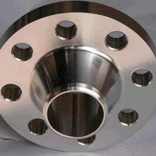 江苏华轩直销带颈对焊法兰WN80-150RFSch8016MnⅡ图片