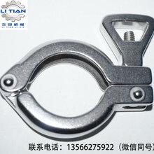 不銹鋼快裝卡箍304材質雙銷精鑄卡箍圖片