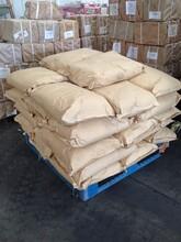 五氟磺草胺95%原药CAS#219714-96-2生产厂家价格及用途图片