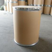 厂家直销现货供应杀菌剂氟硅唑95%原药图片