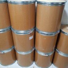 厂家供应1,2-二乙氧基苯图片
