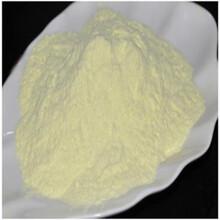 厂家直销现货供应己唑醇95%原药杀虫剂图片