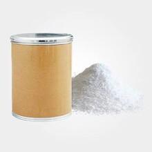 湖北厂家现货供应溶菌酶CAS#12650-88-3图片