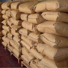氰氟虫腙96%原药CAS#139968-49-3湖北生产厂家价格用途图片