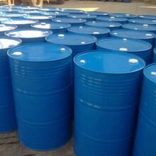 草酸二乙酯原料工厂原装现货,价格优惠图片