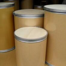 啶酰菌胺生产厂家图片