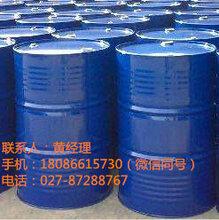 N甲基吡咯烷酮生產廠家市場行情