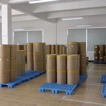 二甲氨幾吡啶(DMAP)湖北廠家現貨供應圖片