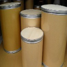 對碘苯甲酸專業生產廠家供應619-58-9圖片