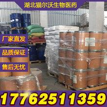 别嘌醇CAS:315-30-0这就是原料厂家购买现货图片