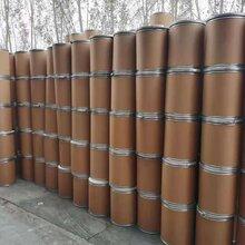 三羟甲基氨基甲烷厂家现货供应图片