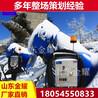 造雪机大功率造雪机室外造雪机小型造雪机