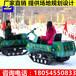 雪地游樂設備游樂坦克車冰雪出擊大型履帶雪地坦克車