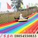 旱地滑道兒童滑旱雪游樂設備七彩滑道彩虹滑道廠家