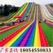 抖音同款好看又好玩的彩虹滑道金耀親子七彩滑道場地設計