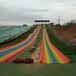 彩虹滑道免費場地規劃景區七彩滑道場地規劃