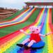 景區游樂場網紅滑道彩虹滑道打造七彩滑道樂園