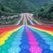 網紅游樂設備彩虹滑道戶外七彩滑道免費規劃設計