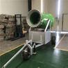 戶外國產造雪機廠家冰雪游樂設備人工造雪機滑雪場規劃