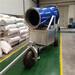 进口造雪机价格好品质找金耀呼呼出雪国产造雪机