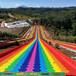 彩虹滑道打造全新網紅景區七彩滑道網紅游樂滑道規劃