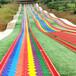 親子七彩滑道彩虹滑道戶外大型四季滑雪網紅彩虹滑梯