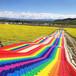 亲子七彩滑道色彩斑斓的多彩滑道场地规划设计四季游乐设备