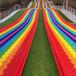 彩虹滑道游樂設備環保清潔易安裝好分解的七彩滑道