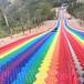 彩虹滑道廠家安裝指導七彩滑道運營方案戶外游樂設備