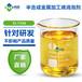 半合成金属加工液消泡剂金属加工业常备消泡助剂