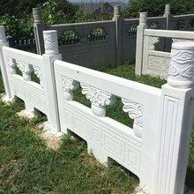 河道护栏仿石栏杆价格图片