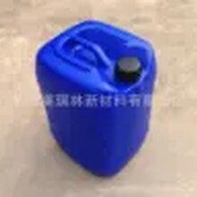 廠家直銷導電石墨烯分散劑石墨漿料水性分散劑圖片