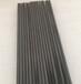 常壓燒結碳化硅棒SIC陶瓷吊燒棒現貨供應