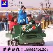 勇敢前航戶外游樂坦克車美好前程共創雪地漂移坦克成人越野坦克車