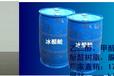 河南厂家供应酚醛树脂2123磨料磨具用酚醛树脂粉