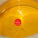 求购河南厂家供应防腐酚醛树脂液玻璃钢酚醛树脂2130