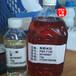 吉林酚醛樹脂脲醛樹脂乙二醇