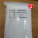 防冻液原料工业级乙二醇涤纶级乙二醇厂家直销国标乙二醇