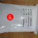 河北省厂家供应酚醛树脂7872A高残碳酚醛树脂镁碳砖的生产
