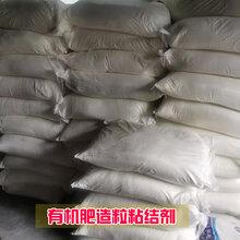 供应型煤粘合剂图片