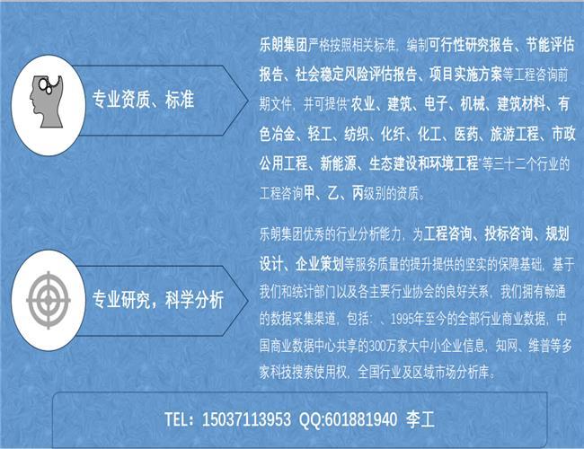 潜山县有写资金申请报告的公司-专业写资金申请